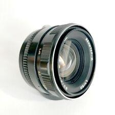 KMZ ZENITAR-M 50mm f/1.7 Russian Soviet USSR Lens Screw Mount M42