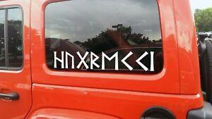 Victory in Norse Runes Vinyl Decal - Viking Futhark - Die Cut Sticker