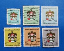 United Arab Emirates Stamps, Scott 151a-156 Short Set Used And Hinged