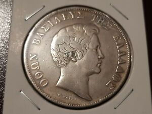 Greece Silver 5 Drachmai 1833