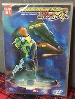 Cosmowarrior Zero Chase 1 Eps. 1/4 Leiji Matsumoto DVD Sigillato Come Foto N