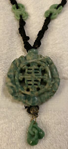 """CHINESE HAND CARVED JADE PENDANT ON CORD NECKLACE * 28"""" Long * Beautiful!"""