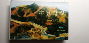 China 1991, Mint Proof coins Set ( 6pieces ) with Original Packaging,w/COA-359