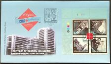 M'sia FDC 100 years banking excellence RHB 23.11.2014