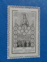 CANIVET DENTELLE HOLY CARD TURGIS LE ROSAIRE DE LOURDES    THFR