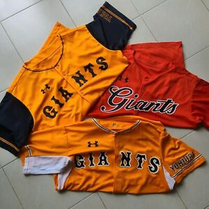 3X UNDER ARMOUR GIANTS YOMIURI Baseball Casual Japan Orange Yellow Buttons Sport