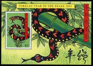TOKELAU SELECTION OF 2001  ISSUES  MINT NH  AS SHOWN