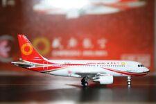 Phoenix 1:400 Chengdu Airlines Airbus A319-112 B-6163 (PH4UEA1141) Model Plane