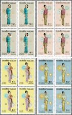 National Costumes of Thai Women -BLOCK OF 4- (MNH)