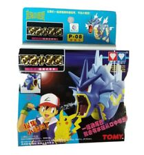 Auldey Tomy Pokemon Gyarados Action Figure Model Kit Vintage 90's Japanese Kits!