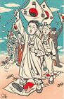 KOREA, LIBERATION IN 1946 SOUVENIR PC, ARTIST IMAGE PEOPLE FLAGS, SPECIAL CANCEL