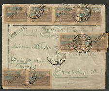 1922 AZERBAIJAN BAKU REGISTERED COVER TO DRESDEN GERMANY