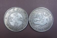 """Una pieza de China dinastía Qing"""""""" """"Guang Xu Yuan Bao"""" moneda (Jiang Nan)"""