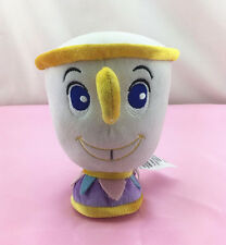 """New Disney Store Beauty and the Beast Chip Cup 5"""" Plush Toy Doll"""