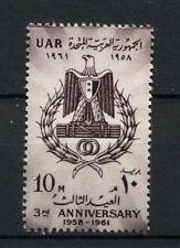 Egitto 1961 SG # 652 UAR 3rd ANNIV MNH # 19817