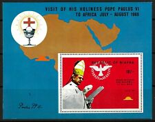 Republic of Biafra Pope Paul's Visit 10/- Miniature Sheet Stamp MUH 13-7