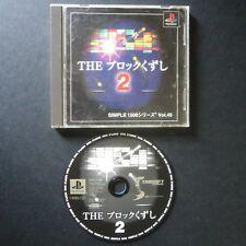 SIMPLE 1500 シリーズ Vol 45 THE BLOCK KUZUSHI 2 PlayStation NTSC JAPAN・❀・ARCADE PS1