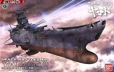 Yunagi UNCF Combined Cosmo Fleet Scale 1/1000 Plastic Model Yamato 2202 Bandai