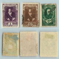Russia USSR 1948 SC 1227-1229 used . rta9073