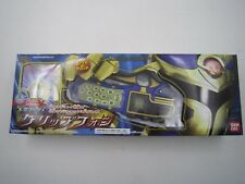 Power Ranger Mystic Force Magiranger Grip Phone Solaris Solar Morpher Bandai