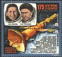 Sowjet-Union 4889-4890 Paar (kompl.Ausg.) postfrisch 1979 Ljachov und Rjumin im