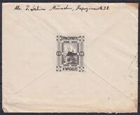 DR Mi Nr. 209, 219 MiF Ausland Brief, München - USA mit Vignette Krankenanstalt