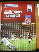 06/10/2001 England v Greece [At Manchester United]  (Item Has No Apparent Faults