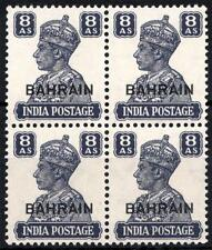 BAHRAIN 1942-1945 KGVI ovp on India stamps, 8A  SG 49. Sc 50. Cat £40 MNH Block