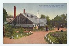 Old China: Electric Playground JAPAN OLD POSTCARD Liaoning, Hand Colored Photo