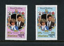 I075 Bhutan 1981 Charles Diana Royal Wedding SHORT-SET 2v. MNH