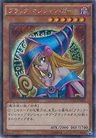 Yu-Gi-Oh Japan Japanese 15AX-JPM01 Dark Magician Girl Secret Rare