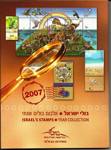 ISRAEL 2007 COMPLETE YEAR SET - TABS + S/S in  ALBUM - MNH