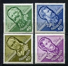 32109) HUNGARY 1963 MNH** Famous People 4v.