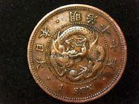 1 sen 1884 Japón era Meiji (a1)