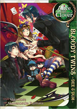 Alice in the Country of Clover: Bloody Twins, QuinRose, Excellent Book