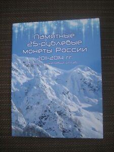Brand New Russia 2014 Sochi Olympics Commemorative SEVEN 25 Ruble Coin Set Mint