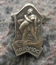Antique CSPO Czech Fire Fighter Union Fireman Na Pomoc For Help Pin Badge