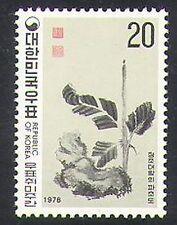Korea 1976 Flowers/Art/Stamp Week/Painting/Artists  1v (n37239)