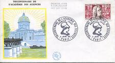 FRANCE FDC - 575 1487 1 ACADEMIE DES SCIENCES - 4 Juin 1966 - LUXE