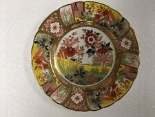 Royal Crown Derby Imari Garden Dessert Plate New