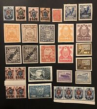 Russia 1918 - 1923 Collection of Early Soviet MH/MNH Stamps