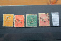 LOT STAMPS OLD MEXICO OFFICIAL USED (F108345)