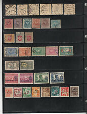 Litauen, Lot Vorkriegsware, gestempelt, Falz, postfrisch