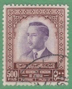 Jordan #336 used 500f King Hussein 1965 wmk 305 cv $12