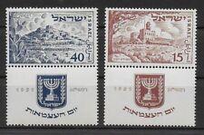Israel 1951 Anniversary of State + TAB ** MNH ISRAEL