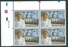 1997 BELGIO CONGIUNTA ITALIA PAOLA RUFFO QUARTINA MNH ** - ED3