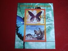 MALAWI: 2008 BUTTERLIES & DINOSAURS IV MINISHEET UNMOUNTED USED MINIATURE SHEET