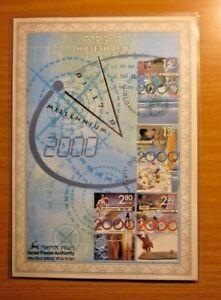 Israel souvenir leaf 2000 Millennium