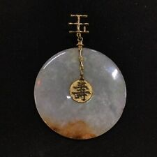 Large Circle Stone Pendant 14 K Gold Details Chinese #568