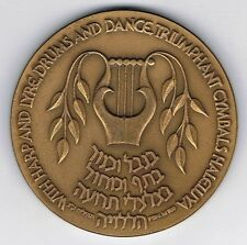 1987 ISRAEL PHILHARMONIC ORCHESTRA JUBILEE AWARD MEDAL 59mm 98gr BRONZE + COA